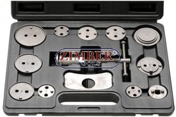 13-piece Brake Piston Wind-Back Set - BGS