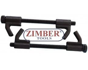 """Coil spring compressor 5/8""""-11"""" casting - ZIMBER"""