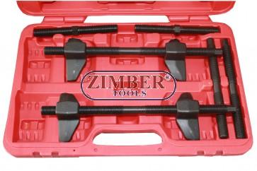 Coil Spring Compressor Set, 65-320-mm- ZR-36SCC19 - ZIMBER-TOOLS
