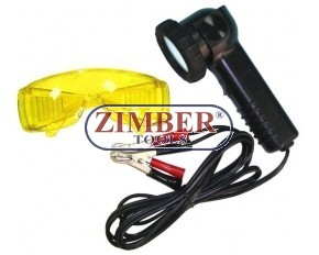 12V UV Detection Light - ZIMBER-TOOLS