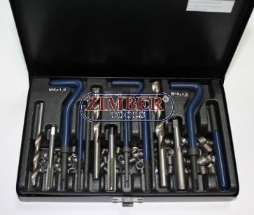 88pcs Thread Repair Set - ZIMBER