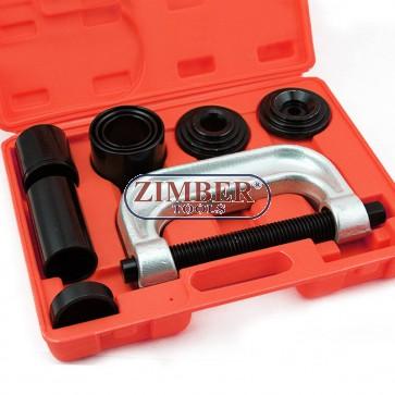 Ball Joint Service Tool Set Professional,  ZT-04009- SMANN-TOOLS