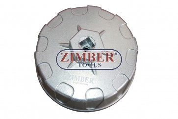 Oil Filter Wrench for Mercedes-Benz - 84mm x 14 Flute - ZR-36OFCW84 - ZIMBER TOOLS.