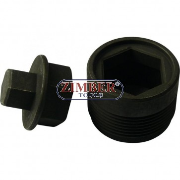 Diesel high pressure pump remover  BMW N47 engine, ZR-36ETTSB9201- ZIMBER TOOLS