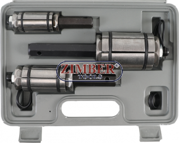 Exhaust Pipe Expander Set | 3 pcs. 124- 98152 - BGS technic.