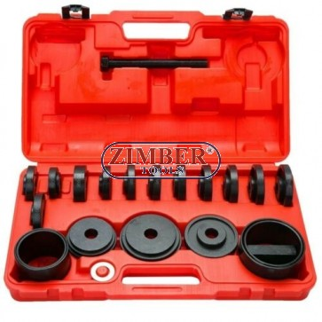 Front Wheel Drive Bearing Removal Adapter Puller Pulley Tool Kit  23pcs, ZT-04B1025 - SMANN TOOLS.