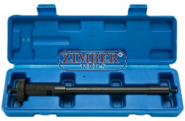 INJECTOR GASKET COPPER WASHER SEAL REMOVER PULLER TOOL UNIVERSAL 230MM, ZT-04A1010 - SMANN TOOLS.