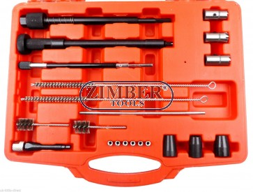 iInjector Seat and Manhole Cleaning Set - ZT-04A3045 - SMANN TOOLS