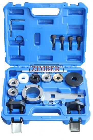 Timing Locking Tool Kit for VAG series TSI, TFSI EA888 1.8 R4 2.0 R4 - ZT-04А2386 - SMANN TOOLS.