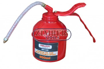 Oil can with flexible spout 500ml - ZT-01W0024- SMANN TOOLS
