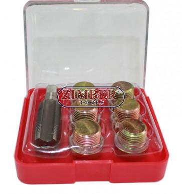 Oil Pan Thread Repair Set 17mm (ZT-04168) - SMANN TOOLS.