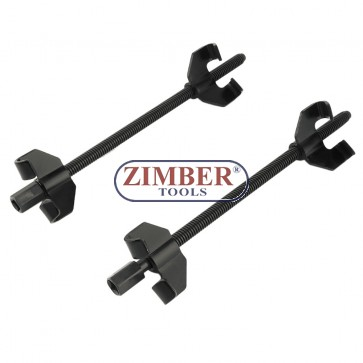 Universal Coil Spring Compressors 370mm - ZT-04023 - SMANN TOOLS