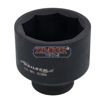 SCANIA Front Hub Nut Socket 80mm -1in.Dr - 8 -POINTS - 4262 -NEILSEN