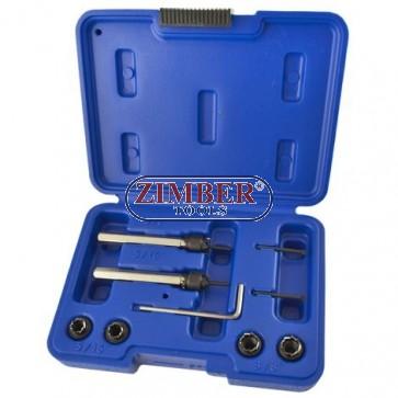 Spot Weld Cutting Tools 9pcs, ZT-08А0174 - SMANN TOOLS