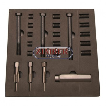 Thread Repair Kit for Glow Plugs M12 x 1.25 Diesel Engine Relay damage repair - ZT-01Z5187 - SMANN TOOLS