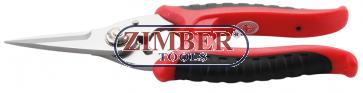 Universal Scissors Stainless Steel 180 mm (50620) - BGS technic