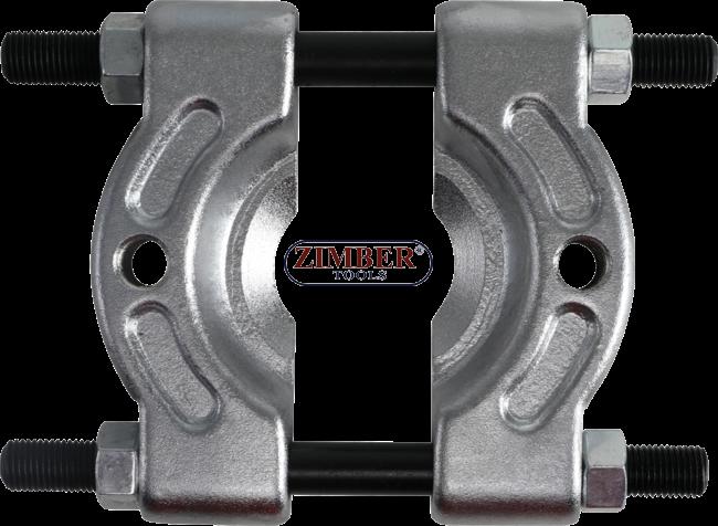 Bearing Separator 75-105mm