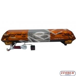 Halogen Rotating lightbar - 12V - ZTBD-713-12V