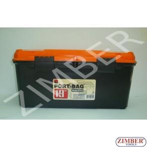 Plastic Tool Box - 480x230x230
