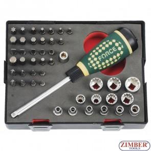 1/4  Ratchet Spinner Set 46 Pcs K2463 - FORCE