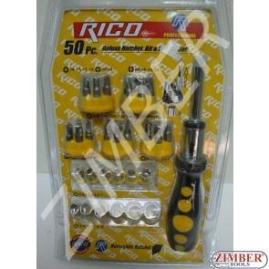 Отвертки к-т 50 части - RICO