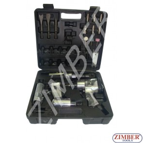 Comprehensive Air Tool Kit Set
