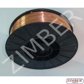 Welding Wire 0.8/15kg