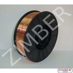 Welding Wire 1.2/5kg