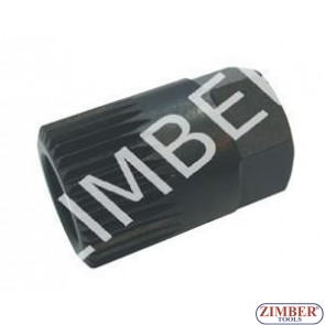 VW, AUDI V-BELT PULLEY REMOVER - ZIMBER