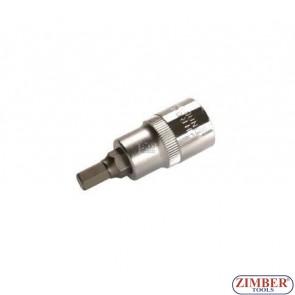 "1/2"" Hex socket bit 53mmL 7mm (ZB-4253) - BGS"