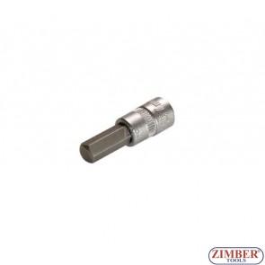 "1/4"" Hex socket bit 53mmL 7mm (ZB-2501) - BGS"