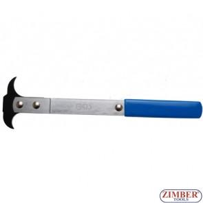 Seal Puller, 320 mm