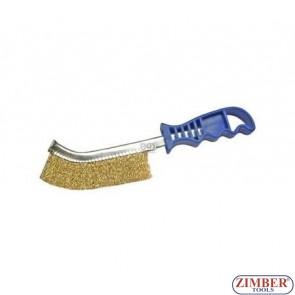 Steel Brush, Brass coated, 260 mm long - BGS