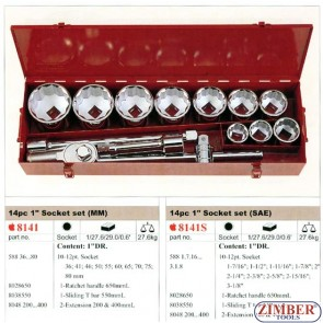 "1"" 12pt. Socket set 14pc (8141) - FORCE"