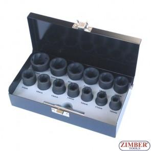 1/2 Inch DR Twist Socket (14 PCS)- ZR-36NES1214 ZIMBER-TOOLS