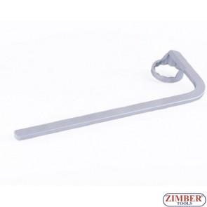 Oil Filter Wrench for Haldex Clutch AUDI-TT, VW Bora, GolfIV, Sharan, Skoda-Octavia - BGS