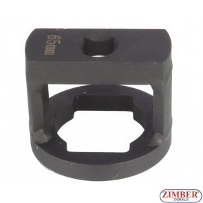 Wheel Capsule And Axle Nut Socket 65-mm, ZR-36ANSWC65 - ZIMBER TOOLS.