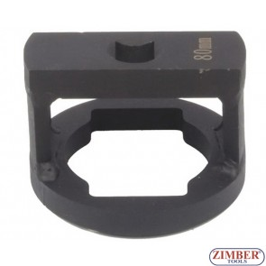 Wheel Capsule And Axle Nut Socket 80-mm, ZR-36ANSWC80 - ZIMBER TOOLS.