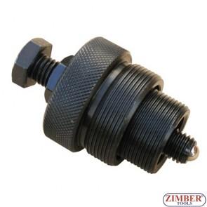 BMW Diesel M47 Injector pump Ejector Locking tool Tools - ZIMBER TOOLS