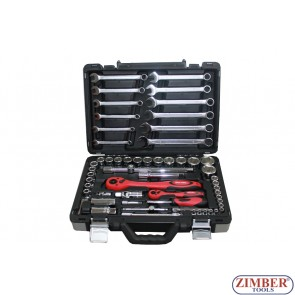 "61-piece Socket Set, 1/4"" + 1/2 ,  - BOLTER"