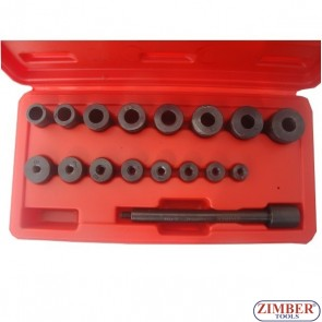Clutch Aligning Set 17pc, ZT-04227 - SMANN TOOLS