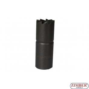 Diesel Injector Nozzle Cleaner 1pc 14x14mm. ZR-41FR08 - ZIMBER TOOLS.