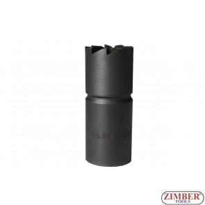 Diesel Injector Nozzle Cleaner (flat) 1pcc 15.5x15.5mm. ZR-41FR10 - ZIMBER TOOLS.