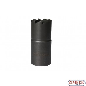 Diesel Injector Nozzle Cleaner (flat) 1pcc 17x17.5mm. ZR-41FR11 - ZIMBER TOOLS.