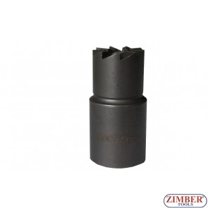 Diesel Injector Nozzle Cleaner (flat) 1pcc 17x19.5mm. ZR-41FR12 - ZIMBER TOOLS.