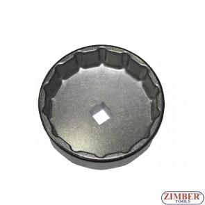 End Cap Oil Filter Wrench, 74mmx14- BENZ, BMW, AUDI,VW, OPEL - ZT-04A5077- SMANN-TOOLS