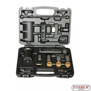 Nozzle Assembly/Disassembly FSI  Set (912G6) - FORCE