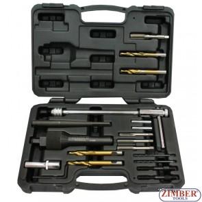 Glow Plug Removal Set M8 M10,M12, 19PCS-ZR-36GPRS12 - ZIMBER TOOLS.