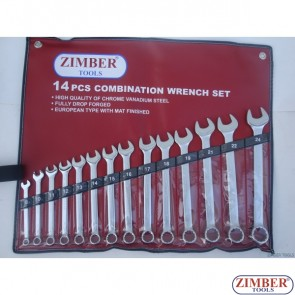 14 Pcs Combination Wrench Set  8-mm  24-mm - ZIMBER