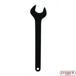 Ключ гаечен усилен 46mm - GEDORE